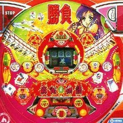 ゲーム別オンラインカジノの還元率